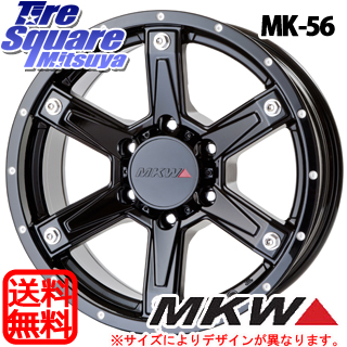 【再入荷!】 YOKOHAMA ADVAN sport V105 T サマータイヤ 265/50R20 MKW MK-56 ミルドブラック ホイールセット 4本 20インチ 20 X 8 +18 6穴 139.7, ohaco 3d25e63b