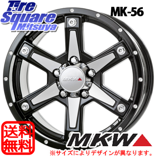 MK-56