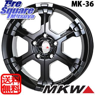 ブリヂストン POTENZA ポテンザ RE-71R サマータイヤ 205/55R16 MKW MK-36 グロスブラック ホイールセット 4本 16インチ 16 X 7 +35 5穴 114.3