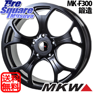 【予告5/10 Rカードで最大46倍!】 MKW MK-F300 FORGED ホイールセット 22インチ 22 X 10.0J +58 5穴 150NITTO ニットー NT420S サマータイヤ 305/40R22