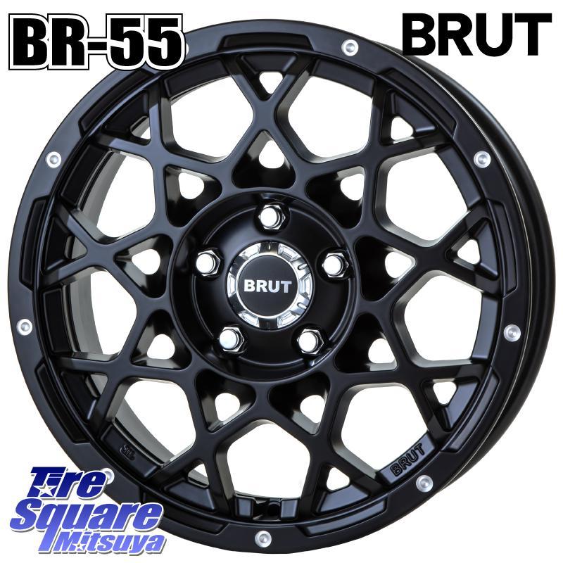 BR-55