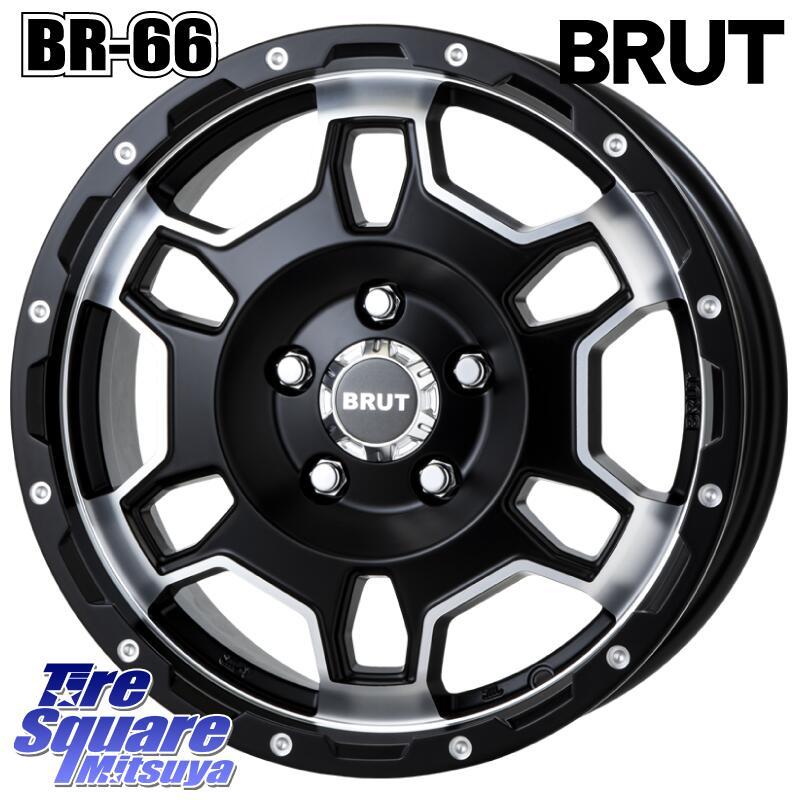 Rotalla RH05 【欠品時は同等商品のご提案します】サマータイヤ 205/55R16 BRUT BR-66 BR66 ホイール セット 16インチ 16 X 6.5J +30 5穴 114.3