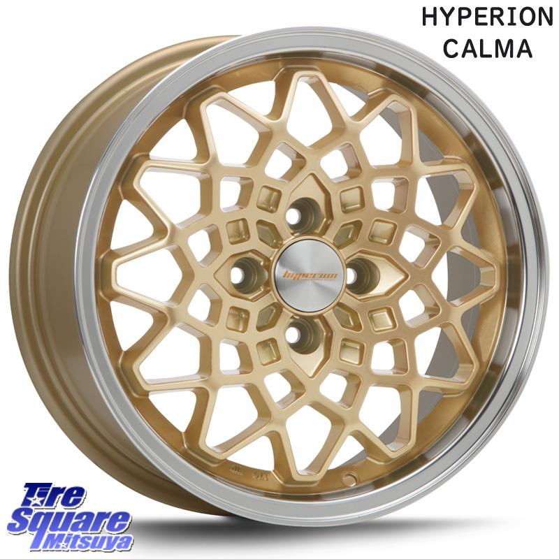 グッドイヤー ベクター Vector 4Seasons Hybrid オールシーズンタイヤ 165/65R14 MLJ huperion CALMA 14 X 5 +45 4穴 100