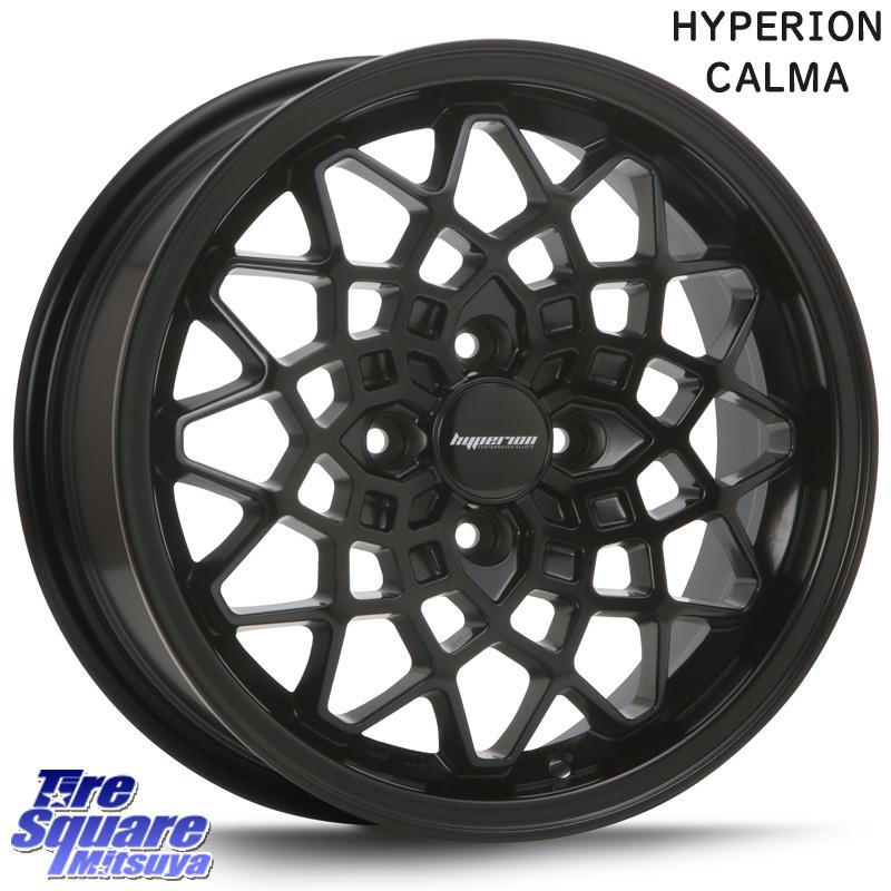 グッドイヤー ベクター Vector 4Seasons Hybrid オールシーズンタイヤ 165/70R14 MLJ huperion CALMA 14 X 5 +45 4穴 100