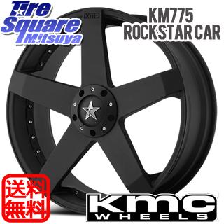 KM775