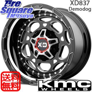 YOKOHAMA ヨコハマ GEOLANDAR X-CV G057 サマータイヤ 265/50R20 KMC XD837 Demodog ホイールセット 4本 20インチ 20 X 9 +18 6穴 139.7