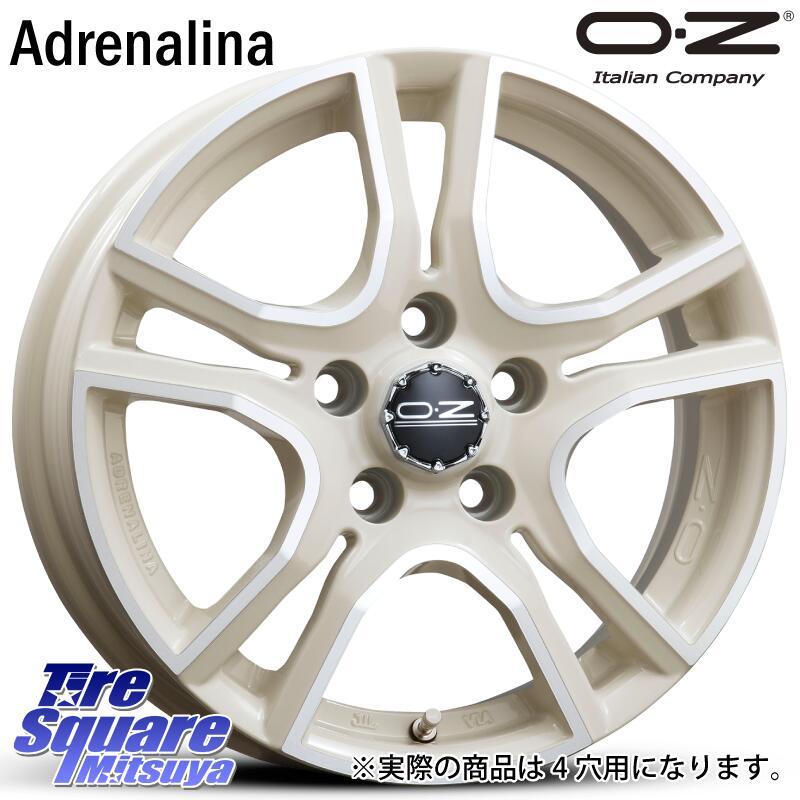 TOYOTIRES トーヨー プロクセス CF2 PROXES サマータイヤ 195/55R16 OZ Adrenalina 16 X 6.5(EU) +45 4穴 100