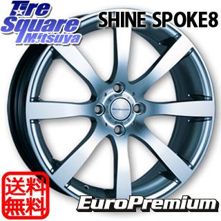 【7月25日はクーポン発行と最大31倍】 ロードスター 阿部商会 EuroPremium ShineSpoke8 ホイールセット 15インチ 15 X 5.5J(EU) +45 4穴 100WINRUN WINRUN R380 サマータイヤ 175/65R15