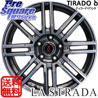 【6/10は最大P45倍】 CR-Z フリード 阿部商会 TIRADO DELTA 在庫限定 ホイールセット 16インチ 16 X 6.5J +53 5穴 114.3WINRUN WINRUN R330 サマータイヤ 195/55R16