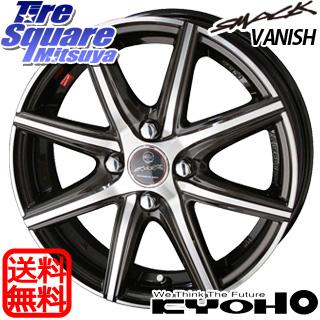 【6/10は最大P45倍】 KYOHO スマック ヴァニッシュ SMACK VANISH ホイールセット 13インチ 13 X 4.0J +45 4穴 100WINRUN WINRUN R380 サマータイヤ 155/80R13