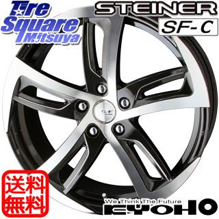 【8/5はお盆明け出荷セール】 スイフト スイフトスポーツ KYOHO STEINER FORCED シュタイナー SF-C ホイールセット 17 X 7.0J +48 5穴 114.3WINRUN WINRUN R330 サマータイヤ 205/40R17