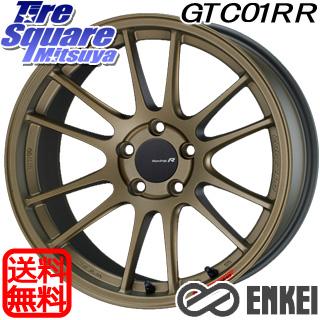 コンチネンタル Viking Contact 7 バイキングコンタクト7 スタッドレスタイヤ 235/45R18 ENKEI Racing Revolution GTC01RR ホイールセット 4本 18 X 8 +45 5穴 114.3