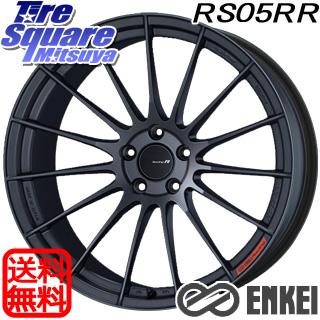 コンチネンタル Viking Contact 7 バイキングコンタクト7 スタッドレスタイヤ 255/50R20 ENKEI Racing Revolution RS05RR ホイールセット 4本 20 X 8.5 +45 5穴 114.3