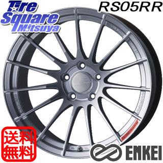 【10/25はRカードエントリーで最大37倍】【取付対象】 ENKEI エンケイ Racing Revolution RS05RR ホイールセット 18 X 10.0J +30 5穴 114.3 ホイールのみ 4本価格