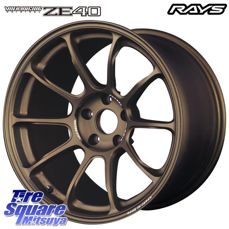 【6/20は最大28倍】 RAYS ZE40 レイズ ボルクレーシング アルミホイール 鍛造 17インチ 17 X 8.0J +38 5穴 114.3YOKOHAMA ADVAN FLEVA V701 アドバン フレバ サマータイヤ 235/45R17
