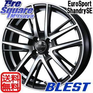 ミシュラン スタッドレスタイヤ X-ICE XI3 エックスアイス スタッドレス 165/55R15 BLEST Eurosport Shandry SE ホイールセット 4本 15インチ 15 X 5 +45 4穴 100