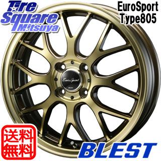 TOYOTIRES トーヨー トランパス LuK TRANPATH サマータイヤ 165/55R14 BLEST Eurosport Type805 ホイールセット 4本 14インチ 14 X 4.5 +45 4穴 100