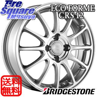 ミシュラン スタッドレスタイヤ X-ICE XI3 エックスアイス スタッドレス 185/60R15 ブリヂストン ECOFORM エコフォルム CRS12 ホイールセット 4本 15インチ 15 X 5.5 +45 4穴 100