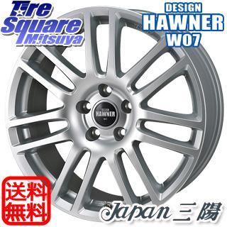 NANKANG TIRE ESSN-1 2020年製 スタッドレス スタッドレスタイヤ 195/55R16 Japan三陽 HAWNER W07 ホイールセット 16インチ 16 X 6.5J(BMW12) +45 5穴 120