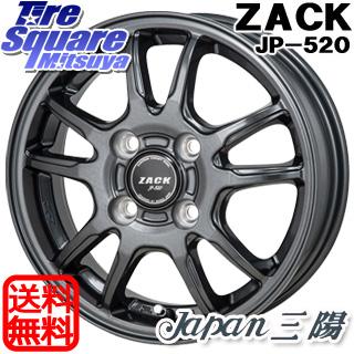 【6/10は最大P45倍】 ヴィッツ フィールダー Japan三陽 ZACK JP-520 ホイールセット 14インチ 14 X 5.5J +40 4穴 100WINRUN WINRUN R380 サマータイヤ 175/70R14