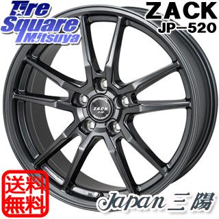 【6/10は最大P45倍】 WRX S4 Japan三陽 ZACK JP-520 ホイールセット 17インチ 17 X 8.0J +48 5穴 114.3Rotalla RU01 【欠品時は同等商品のご提案します】サマータイヤ 245/45R17