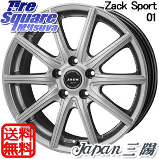 【5/20は最大26倍】 CR-Z フリード Japan三陽 ZACK Sport01 ホイールセット 16インチ 16 X 6.5J +53 5穴 114.3Rotalla RH05 【欠品時は同等商品のご提案します】サマータイヤ 195/55R16