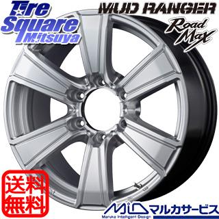 【6/10は最大P45倍】 プラド 150 MANARAY Road Max MUD RANGER ホイールセット 18インチ 18 X 8.0J +25 6穴 139.7WINRUN MAXCLAW H/T2 サマータイヤ 265/60R18