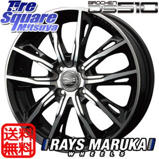 HANKOOK ハンコック enfren eco H433 サマータイヤ 165/60R15 MANARAY BROKEN ブロッケン DS510 ホイールセット 4本 15インチ 15 X 4.5 +45 4穴 100