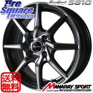 【6/10は最大P45倍】 フィールダー キューブZ12 インサイト フィット MANARAY Euro Speed S810 ホイールセット 15インチ 15 X 5.5J +45 4穴 100DUNLOP ダンロップ エナセーブ RV 505 ミニバン サマータイヤ 175/65R15