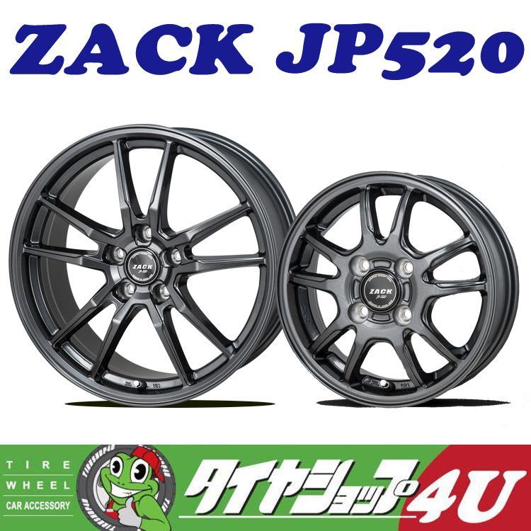 取付対象 ZACK JP-520 15×5.5J 4/100 +43 ダークガンメタ JP520ブリヂストン ECOPIA EP150 185/60R15 185/60-15エコピア ヴィッツ・スイフトなどに