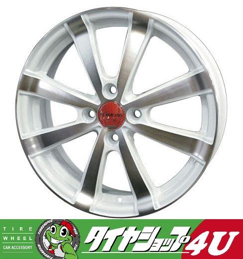 14 inches 14 x 4.5 ET43 J 4H-100 «white»
