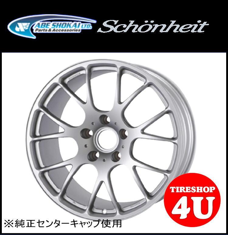 Schonheit M7R(シェーンハイト) 18x8.0J 5/130+471880 18インチ ハイパーシルバー 鍛造 ポルシェ専用ホイール 996/993 フロント用 8.6kg/本