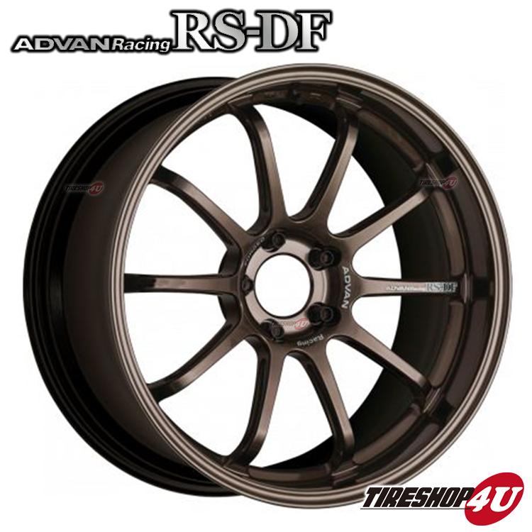 19インチADVAN Racing RS-DF 19×9.5J 5/114.3 +29HBZ(レーシングハイパーブロンズ) アドバンレーシング 新品アルミホイール1本価格 鍛造(FORGED)