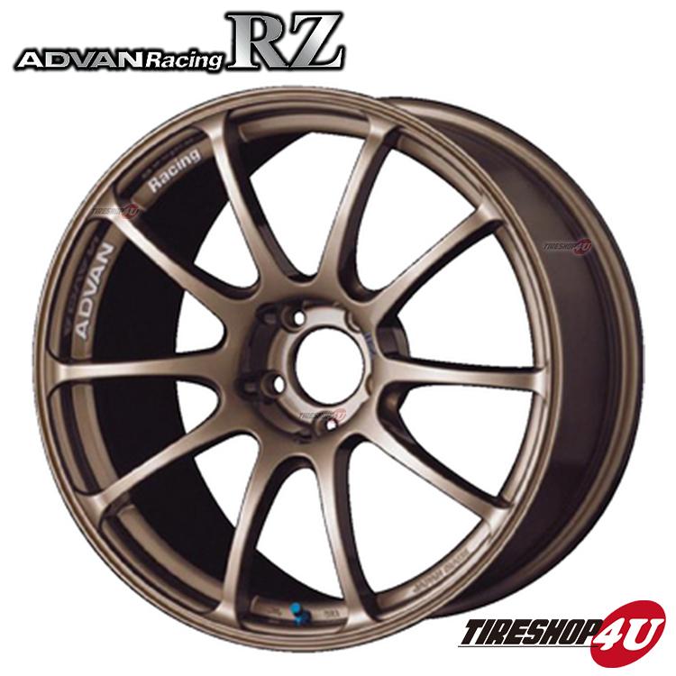 16インチADVAN Racing RZ 16×8.0J 5/100 +48 HUB:63φBR(ブロンズ) アドバンレーシング 新品アルミホイール1本価格 フローフォーミング