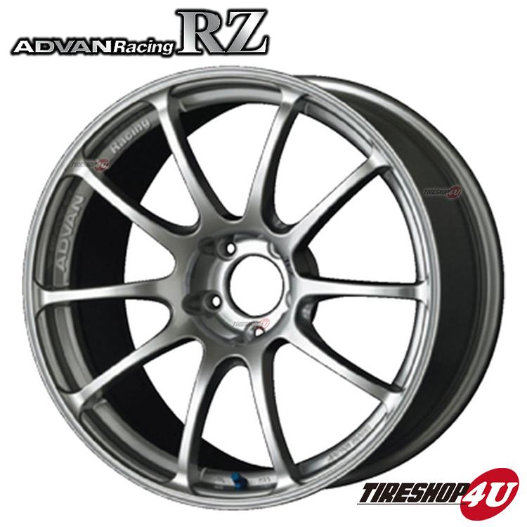 16インチADVAN Racing RZ 16×7.0J 5/114.3 +48 HUB:73.1φHS(レーシングハイパーシルバー) アドバンレーシング 新品アルミホイール1本価格 フローフォーミング