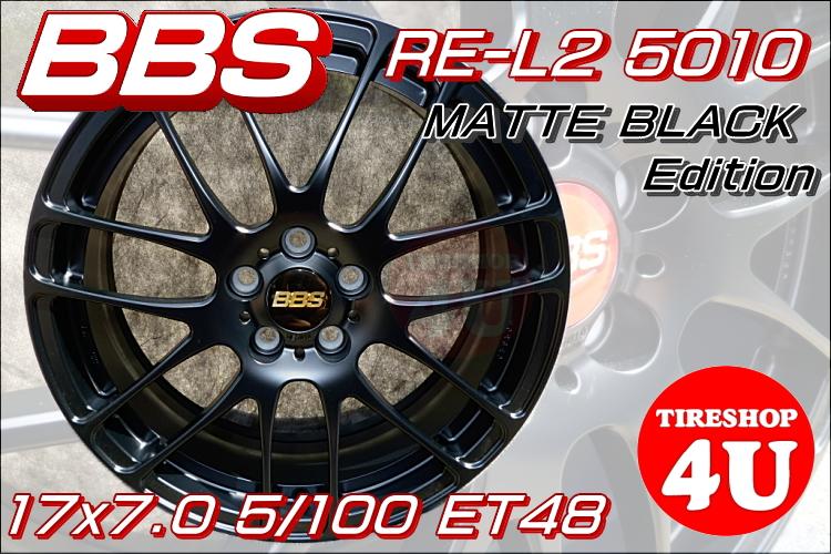 Tire Shop 4u Rakutenichiba Shop 4 Brand New Tires Wheel Set Price