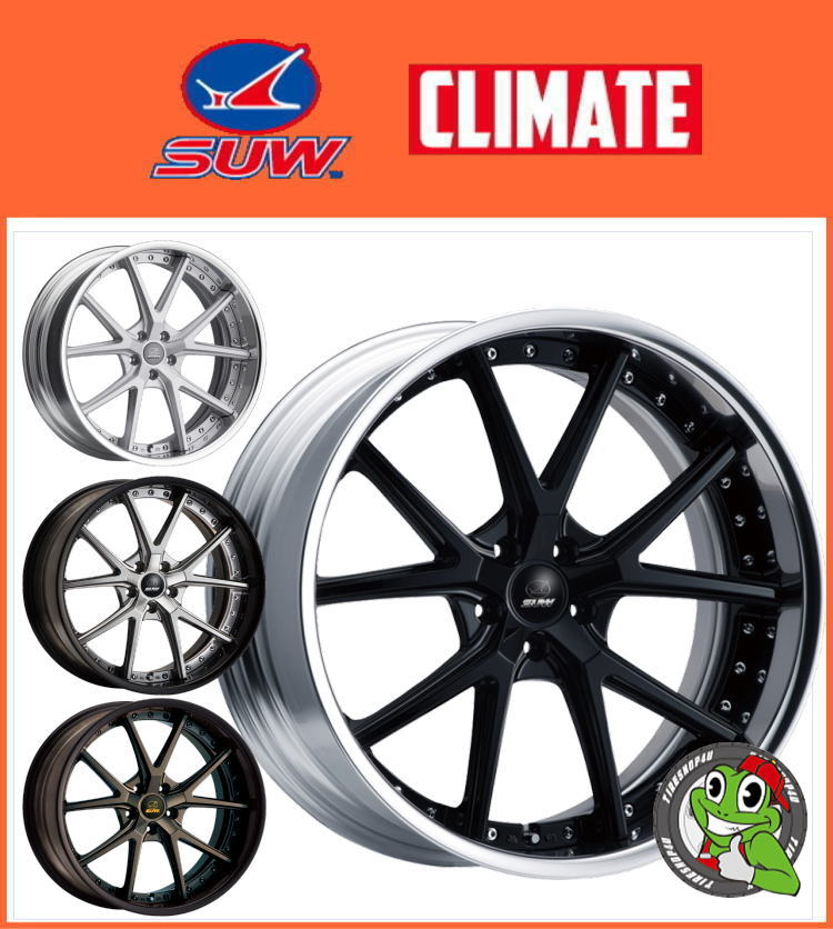 CLIMATE_SUW_ヴィダーラ