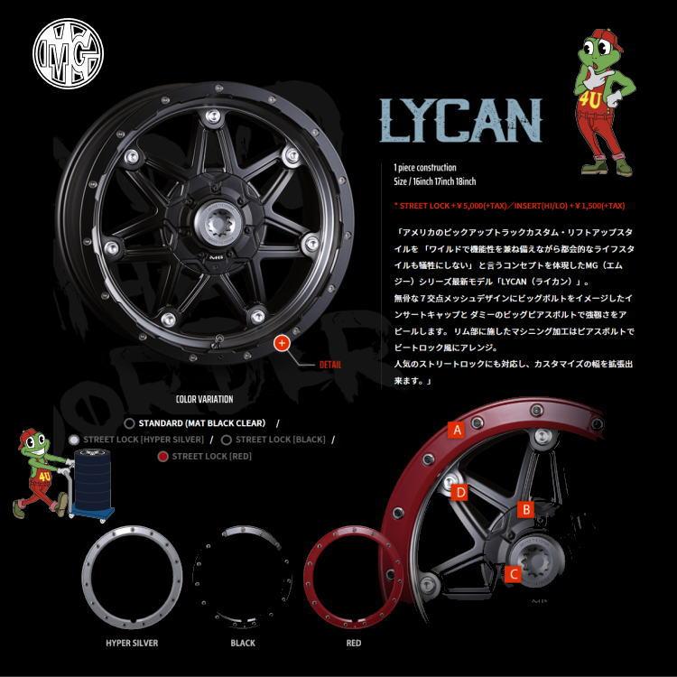 17 inches of crimson MG rye perception 17x7 0 mat black BF グッドリッチオールテレーン  KO2 225/65R17 ※Black letter tire wheel four set T32 X-trail, out lander,