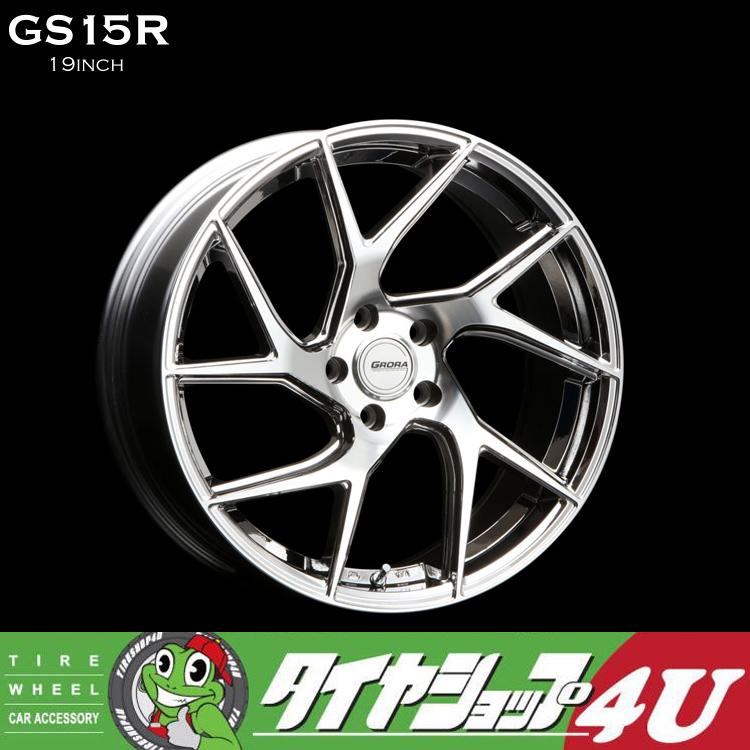 19インチ ERST GRORA GS15R 19×8.5J 5/112 +38 クロームポリッシュ エアスト グローラ GS15V Audi/VW/メルセデスベンツ 新品 アルミホイール1本価格 1台分購入でハブリング付属