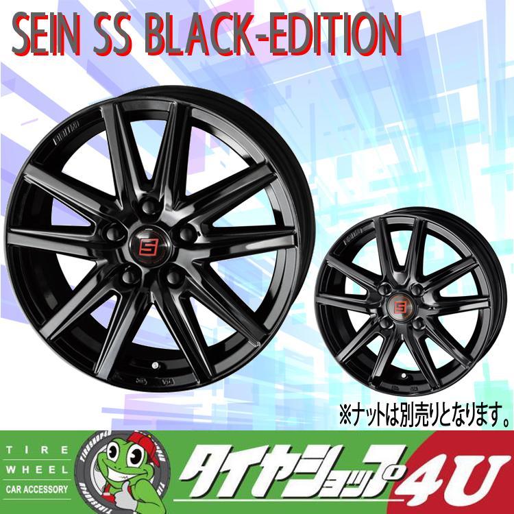 【取付対象】SEIN SS 15×6.0 5/114.3 +53 ブラックエディション ザインSS TOYO SD7 195/65R15 195/65-15 トーヨー SD-7 4本セット価格 ノア・ヴォクシーなど