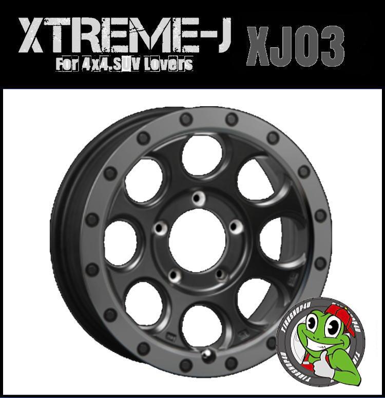 16インチ XTREME-J XJ-03(エクストリームJ XJ03 16x5.5 5H139.7 +20 フラットブラック/スモークフランジジムニー JA/JB64W JB23W ダンロップ グランドトレック MT2(ナロー) 7.00R16 新品タイヤホイール4本セット