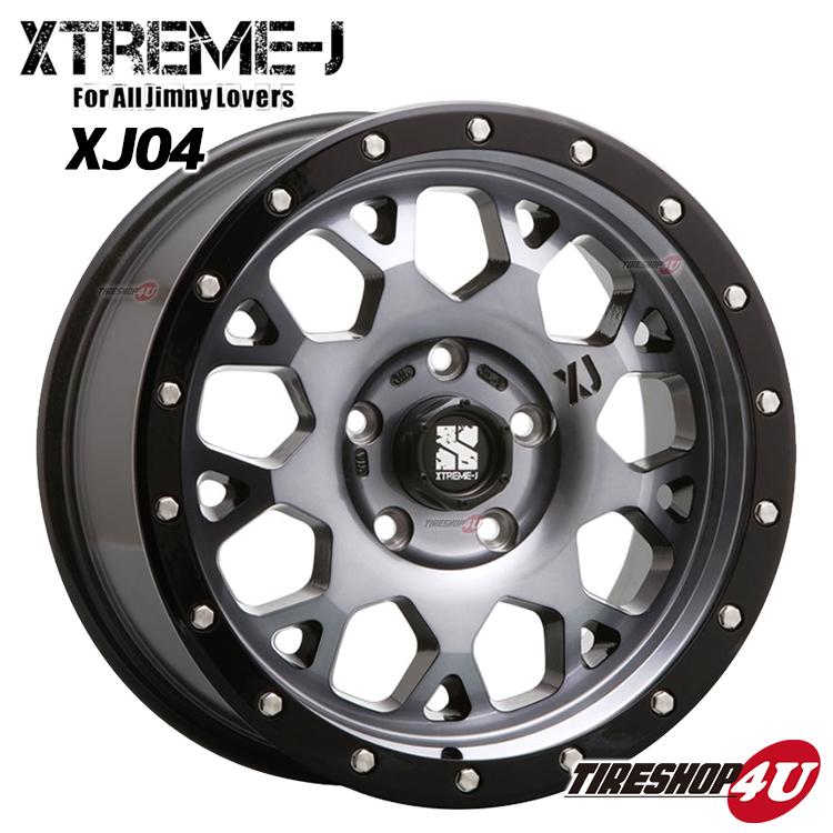 エクストリームJ XTREME-J XJ04 1780 17x8.0 6/139 +20グロスブラックマシーンスモーククリア トヨタ 120・150プラド、215サーフ、FJクルーザー、シボレータホ、キャデラックエスカレード