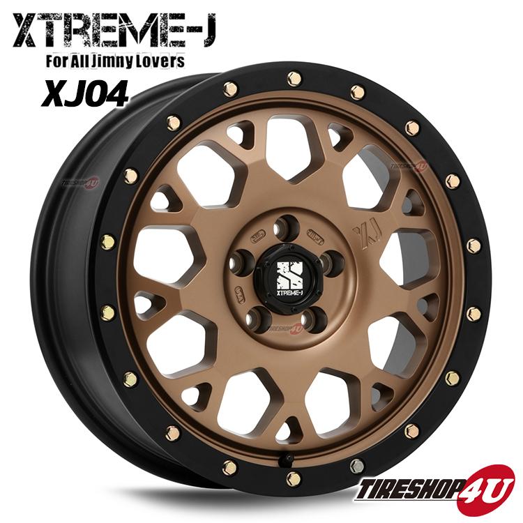 取付対象 16インチXTREME-J XJ04 16×7.0 ET38 マットブロンズ/ブラックリムT31 エクストレイル マッドスター RADIAL M/T 215/65R16 新品タイヤホイールセット4本価格 エクストリームJ XJ-04