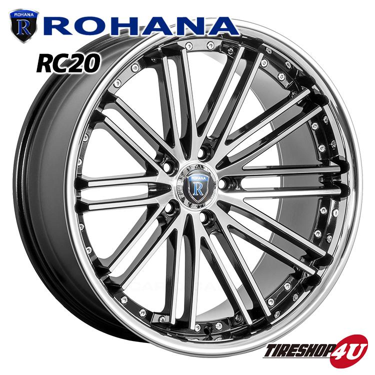 20インチROHANA WHEELS RC20(ロハナ ホイールズ) レクサス GS 20×9.0 & 10.0J ブラックマシンド/SS LIP225/35R20・245/35R20 新品タイヤホイール4本セット価格 正規輸入品 JWL規格適合品 コンケーブホイール