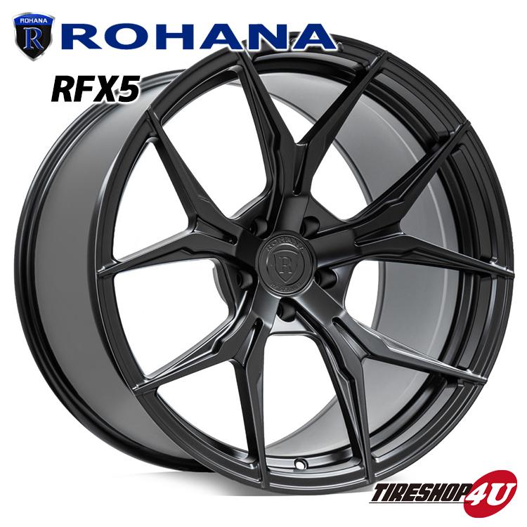 4本セット 送料無料 Rohana RFX5 20X9.0 5/112 +27 マットブラック 当社指定輸入タイヤ 255/35R20 VW フォルクスワーゲン ティグアン Rラインパッケージ Rotary Forged