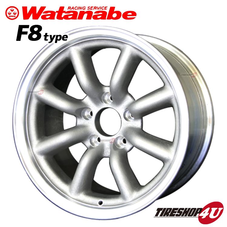 新品アルミホイール1本価格 14インチRSワタナベ エイトスポーク 14×5.0J ET45PCD選択有 カラー選択有 Type:F8F