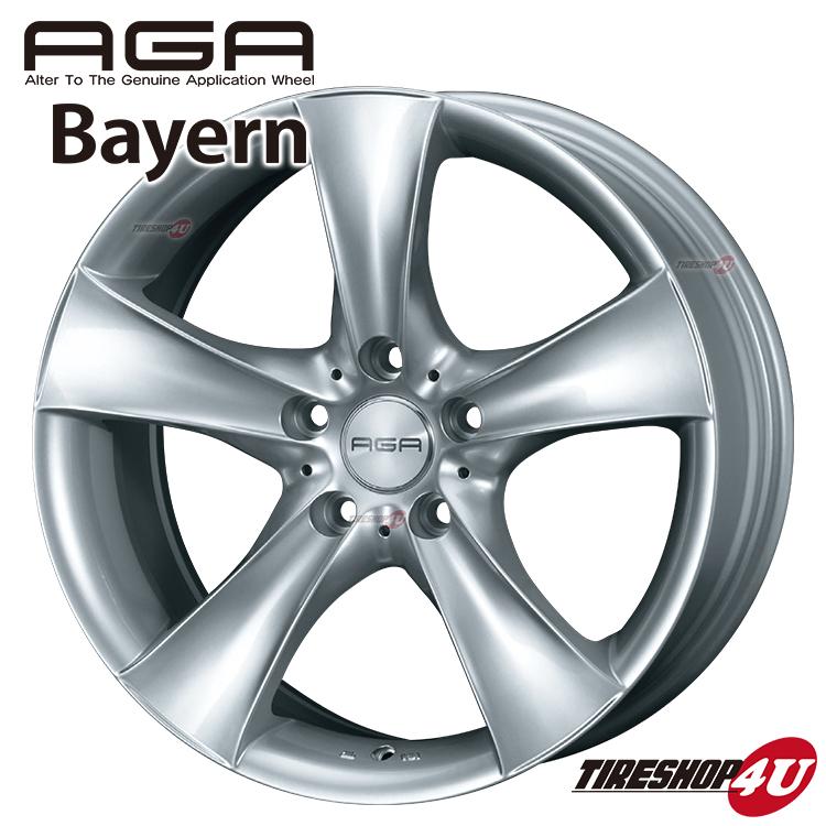 17インチAGA Bayern(エージーエー バイエルン) 17×7.5J 5/120 +37 HUB:72.6Φシルバー BMW 3シリーズ(F30)/X1(E84) 純正ボルト対応 新品アルミホイール1本価格 ☆1台分で送料無料☆