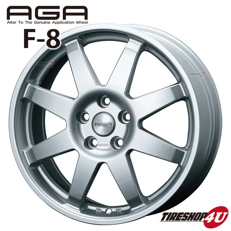 新品アルミホイール1本価格 15インチAGA F-8 15×6.0J 4/108 +27 HUB:65.1φ純正アルミホイールボルト対応シルバー シトロエン専用 C2/C3/DS3/C4(2011~)