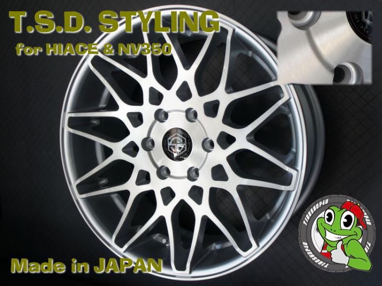 20インチ200系ハイエース、レジアスエース T.S.D. grenade wheels(ゲレネード) 20×8.5J ET38 2DブラッシュドNITTO NT555 225/35R20 新品タイヤホイールセット4本価格 JWL-T規格適合