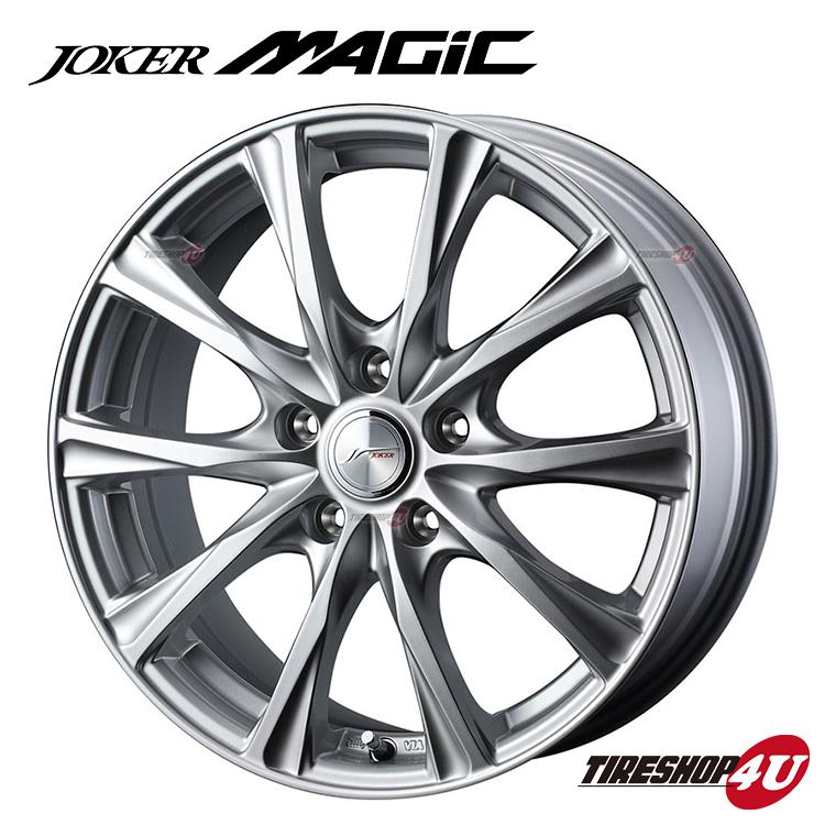 18インチ Weds JOKER MAGIC(ジョーカーマジック)18×7.5 5/114.3 +38 HUB径:73 シルバー 新品アルミホイール1本価格 ☆1台分で送料無料☆
